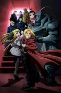 Fullmetal Alchemist: Brotherhood OVA Collection