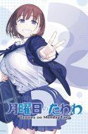 Getsuyoubi no Tawawa Season 2
