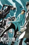 Lupin III – Part 6 ( LUPIN THE 3rd PART 6 )